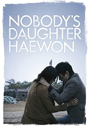 Nobody's Daughter Haewon poster